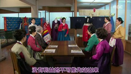 來了 張寶利 第1集 Come Jang Bo Ri Ep1 Part 1