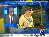 Aapas Ki Baat 5th July 2014 On GEO News