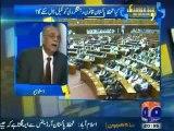 Aapas Ki Baat 6th July 2014 On GEO News