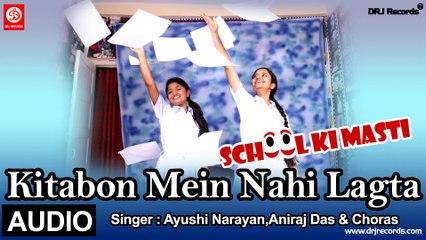 Kitabon Mein Nahi Lagta | School Ki Masti | Ayushi Narayan,Aniraj Das & Choras