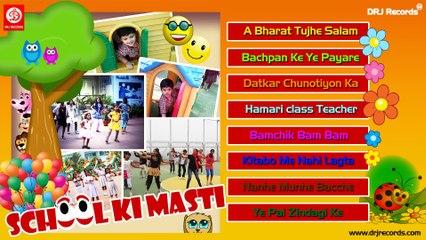 School Ki Masti Jukebox Full Songs