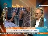 آج کا ایران | Iran Today | Attack by US Army on Iranian Plane 26 years ago | SaharTV Urdu