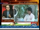 Live With Dr Shahid Masood - 7th July 2014 - Full Talk Show -- 7 July 2014