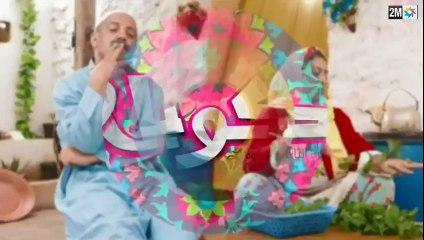 L'couple 2 Saison 2 HD — Episode 1 sur 2M — Ramadan 2014 لكوبل 2 الحلقة 1