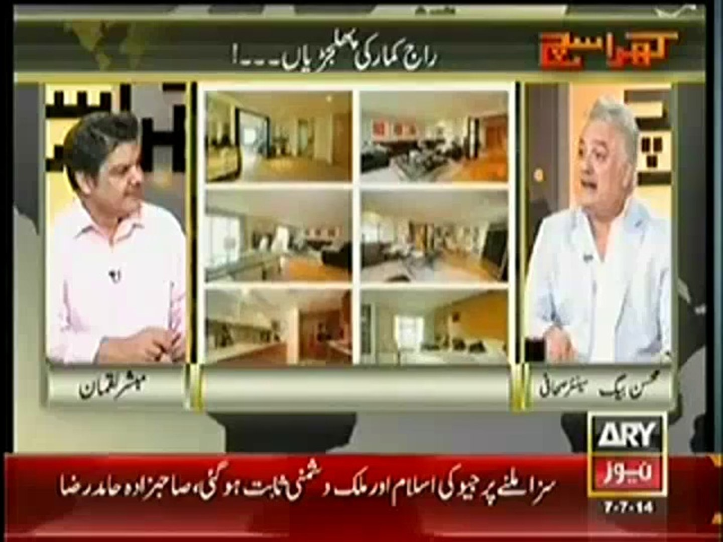 Arsalan Iftikhar Is A Blackmailer And Used To Blackmail Business Men:- Mohsin Baig