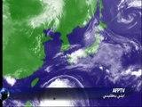 اليابان تبقي على الانذار الخاص مع اقتراب الاعصار نيوغوري