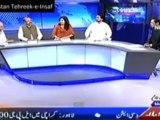 Baluchistan govt admits Arsalan Iftikhar appointment was not on merit