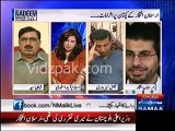 Me & my father Iftikhar Chaudhry makes decision individually & we don't interefere on eachothers matters - Arsalan Iftikhar