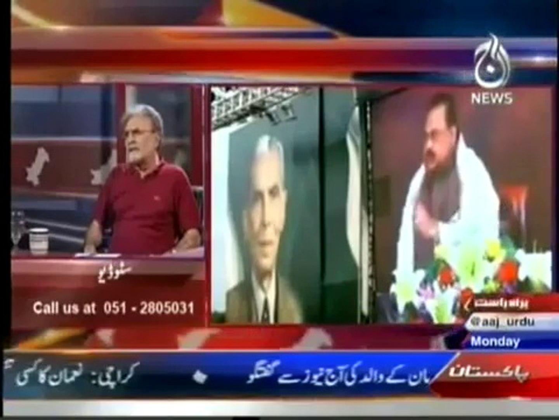Bolta Pakistan - 7 July 2014 - (Media New Star Arsalan Iftikhar..) - 7th July 2014