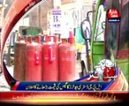 AbbTakk Headlines - 6 PM - 08 July 2014