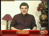 Mubashir Luqman challenge to Nawaz Sharif & Pervaz Rasheed