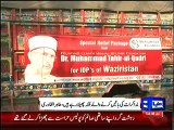 Tahir-ul-Qadri Sends 14 Trucks For Idps