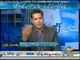 Pakistan Aaj Raat - 8th July 2014 - n 14th August The Democarcy Strong Or Derailed - 8 july 2014