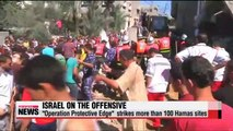 Israeli military offensive strikes more than 100 sites