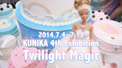 KUNIKA 4th Exhibition Twilight Magicトワイライトマジック/Kawaii News