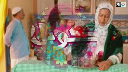 L'couple 2 Saison 2 HD — Episode 10 sur 2M — Ramadan 2014 لكوبل 2 الحلقة 10