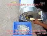 Máy cắt sợi măng QS 50, máy cắt sợi rau củ quả, máy bào sợi 1mm, LH 0909134877