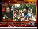 Live With Dr Shahid Masood - 8th July 2014 - Full Talk Show - 8 July 2014
