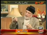 Tahir-ul-Qadri Exclusive Interview in Khara Sach With Mubashir Lucman (8th July 2014)