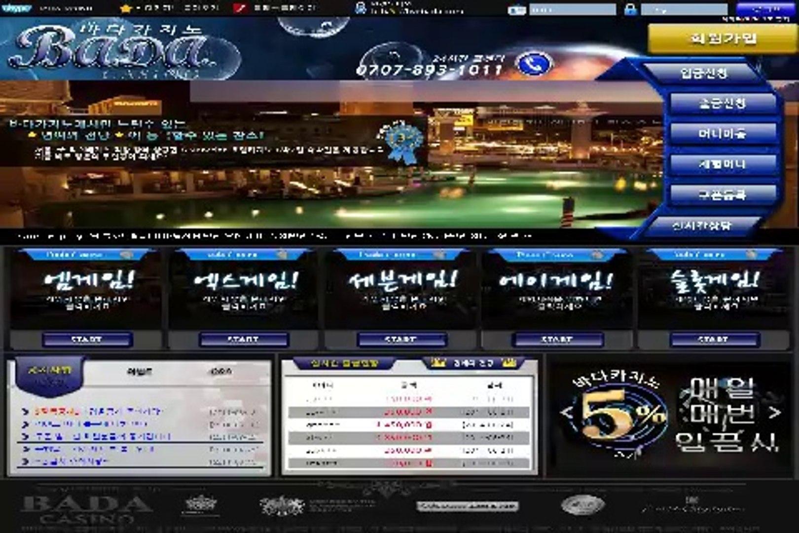 Euro palace casino download