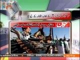 ٰاخبارات کا جائزہ | Martyrdom toll goes to 11 in Ghazza | Newspapers Review |Sahar TV Urdu