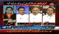 Tonight With Jasmeen (Tehreek e Insaf Khyber Pakhtunkhwa Main kisi Had Tak Tabdeeli La Saki-) – 9th July 2014