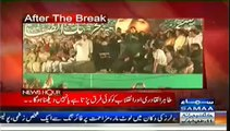 News Hour - 9th July 2014