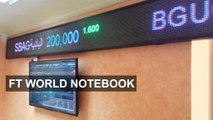 Turbulent times for Iraq's bourse
