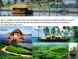 India honeymoon tours packages from www.indiatravelpoints.com