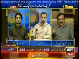 11 Hour With Waseem Badami 9th July On ARY News