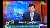 Geo Tv Grudge Against Imran Khan, Kamran Khan Escalating Sita White Issue