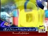 Waqtnews Headlines 01:00 PM  10 July 2014
