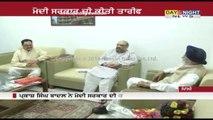 CM Prakash Singh Badal congratulates new BJP President Amit Shah