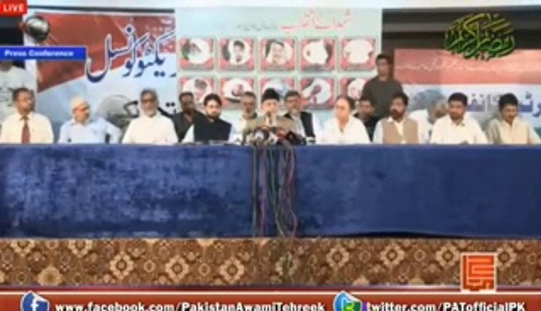 Doctor Tahir Ul Qadri Condemning Latest Israel Air Strikes 10 July 2014