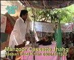 Zakir Syed Ghulam Raza shah Old majlis 1992 at shahpor sadar must watch old is Gold
