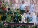 Ramazan Toprak İbrahim suresi Dema Fitare Ramazan 2014