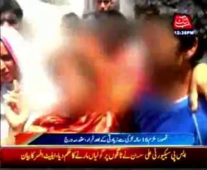 Kasur: 12 Years old girl raped