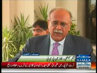 I Want To Quit But PM Nawaz Shareef Wants Me To Continue:- Najam Sethi