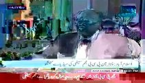 To Me PCB Chairman Post Is A Task Given By Nawaz Sharif:- Najam Sethi