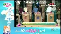 Pakistan Ramzan With Amir Liaquat By Express Entertainment - 12th July 2014 (Aftar) - part 2