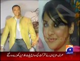 Rawalpindi Express Shoaib Akhtar gets married, finally