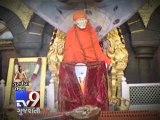 Shirdi Sai Baba temple crammed with Devotees on Guru Purnima day  - Tv9 Gujarati