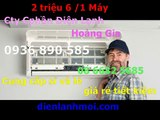 0907323053,may lanh cu inverter gia re nhat quan 9,bao hanh tiet kiem