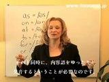 アメリカ英語発音動画 英語発音コツ LISAアメリカ英語ー上級スキルhowamericreallytalk4