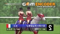 カオスな競馬ゲーム3~第5レース 出馬紹介~