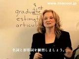 アメリカ英語発音動画 英語発音コツ LISAアメリカ英語ーアクセントとリズムRhythmandintonation3