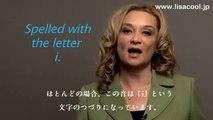 アメリカ英語発音動画 英語発音コツ LISAアメリカ英語ー母音vowel2