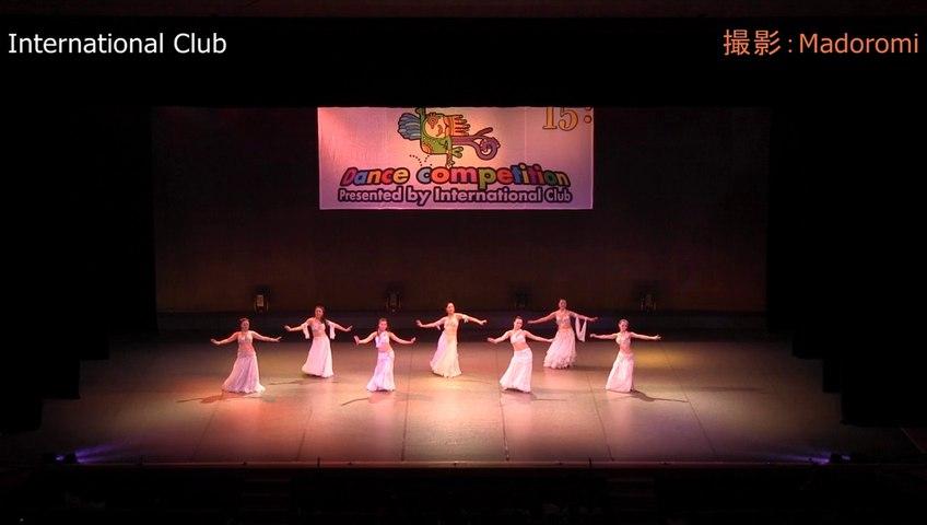 第15回D-1選手権 Part05 「福井アカデミアホテル「カマラレアリ」オリエンタルベリーダンス」
