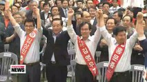 Saenuri Party to select new party leaders Monday
