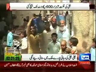 Abid Sher Ali should Resign — Worst load shedding in Pakistan's history, massive breakdown feared